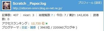 blog20121021.jpg