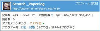 blog20140605.JPG