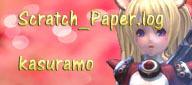 kasuramo_banner.jpg